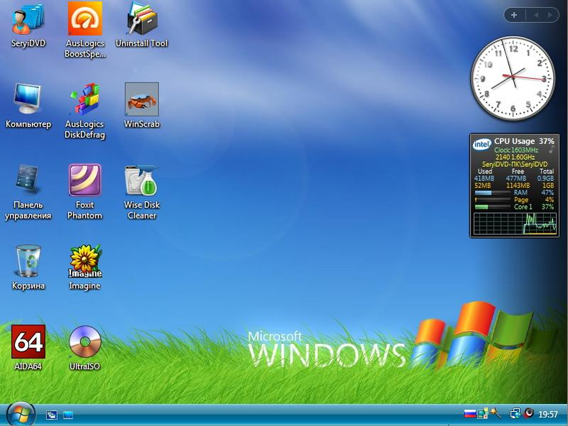 Services Guide for Windows XP - The Elder Geek